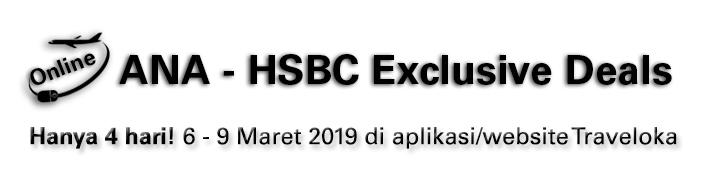 Traveloka Inter Deals   HSBC Indonesia