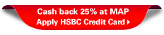 Apply for an HSBC Credit Card